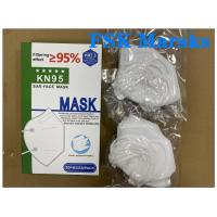 Buy cheap Disposable FFP2 Face Mask Against Construction Industry Dust Sot Comfortable from wholesalers