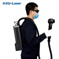 Cheap Air Cooling 150W 220VAC Rust Cleaning Laser Machine for sale