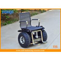 Cheap Electric Mobility Scooter Wheelchair For Disable wholesale