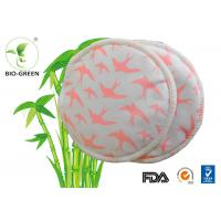 Cheap Nursing Bra Bamboo Breast Pads With Soft Material Customized Printed Log Available for sale