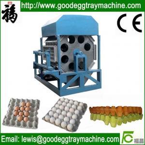 China Automatic Pulp Moulding Egg Tray/Box/Dish/Carton Making Machine  on sale