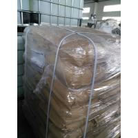Cheap Ferrous sulphate heptahydrate fcc for sale