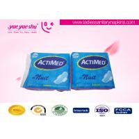 China Super Absorption Overnight Sanitary Pads Disposable For Menstrual Period on sale