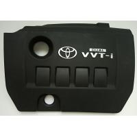 Cheap Cover Cylinder Head Toyota Corolla 2008 11212-37010 11212-0t030 Engine Upper Cover for sale
