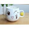 Buy cheap 9cmx8.5cm Restaurant Stoneware Personalised Ceramic Mugs from wholesalers