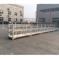 Cheap Customized Suspended Access Platforms Max Lifting Height 300m For Building Walls for sale