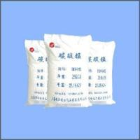 Cheap Manganous Carbonate (Feed Grade) for sale
