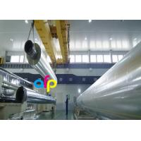 Quality BOPET Flexible Packaging Film 12μM - 36μM Thickness 180 - 2000mm Roll Width wholesale