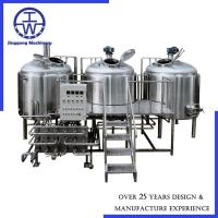 Cheap Complete Industrial Beer Brewing Equipment 2000L 2500L Double Roller Low Noise for sale