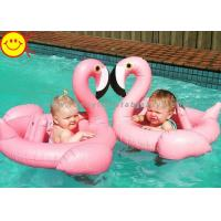Cheap Durable PVC Inflatable Flamingo Pool Ring For Babies From 8-24 Months for sale
