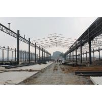 Cheap Light Industrial Long Span Steel Structures Durable Auto CAD / 3D Tekla Design for sale
