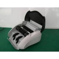 Buy cheap money Counter/Counting Machine KT-9300 from wholesalers