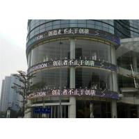 Cheap Shopping Mall P6 Outdoor LED Display , Waterproof High Resolution LED Billboard for sale
