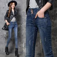 Buy cheap Jeans Slim leg Fashion Elastic Fabric 98%Cotton  2%Spandex Colour fastness more than 4 class EURO Size High Waist Design from wholesalers