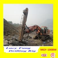 China Hot Sale Multifunction MGY-100BW Excavator Mounted Micropile hole  drilling rig