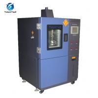 Cheap High Efficient Ozone Aging Test Chamber For Automatic Parts ASTM D1149 D1171 Standard for sale