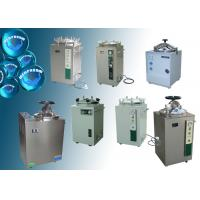 China Autoclave used in microbiology laboratory on sale