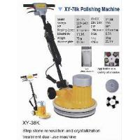 Buy cheap Ceramic Tile Floor Polisher and Burnisher (XY-78K) from wholesalers