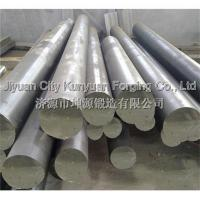 Cheap High Pressure Carbon Steel Round Bar Forging To Make Pipe Mould Diameter 100 - 1200 mm Max Length 8m for sale