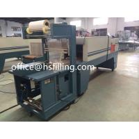 Cheap Semi Auto Shrink Wrapping Machines Bottle Group Packing Machine High Capacity for sale