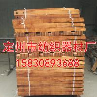Cheap Shuttle loom Parts-wood picking stick side lever wholesale