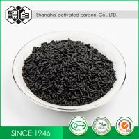 Cheap Impregnated Honeycomb Coal Based Activated Carbon For Removing Organic Vapors for sale