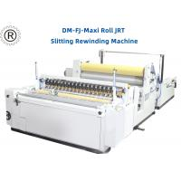 Cheap 15KW Tissue Paper Production Line , Big Toilet JRT Roll Tissue Rewinding Machine With Simen System for sale