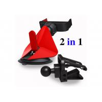 Cheap Car Dashboard / Air Vent Mount Vehicle Cell Phone Holder for iPad / Cellular Phone for sale