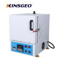 Cheap 550 × 440 × 600mm 220V 2.5KW Environmental Test Chambers Electric Muffle Furnace for sale