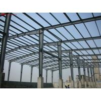 Buy cheap Manufacturer Workshop Fabrication Line With Nice Welding from wholesalers