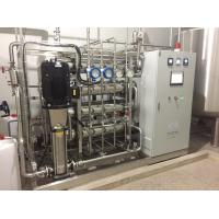 Buy cheap Industrial Ro Water Purification Plant With Filter Purification System from wholesalers