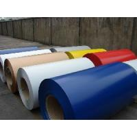 Cheap PVDF painted Aluminum coil for sale