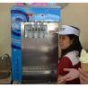Buy cheap [Purchased by 7-11]Table top soft ice cream machine/Frozen Yogurt Machine/Helado from wholesalers