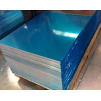 Cheap Durable 2024 Aluminum Plate Good Cutting Performance For Propeller Components for sale