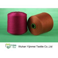 Cheap Dyed spun yarn with high tenacity and knotless for sale
