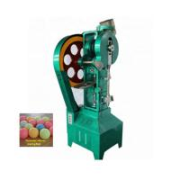 Cheap Powerful Flower Basket Tablet Press Machine / Ball Lab Scale Tablet Press for sale