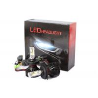 Buy cheap 12000LM 6500K T8 Limileds -Zens Led Headlight H4 for Car Driving Light from wholesalers