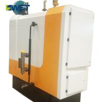 Buy cheap Small Capacity Industrial Steam Boiler For Food Industries 0.7T Weight from wholesalers