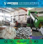 Cheap Waste PP PE Film Granulator/Film Agglomerating Machine/PP PE waste plastic film pelletizing granulation extrusion line for sale