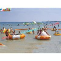 Buy cheap Inflatable Water Park Inflatable Saturn Rocker For Children And Adults from Wholesalers