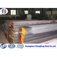 Cheap Quenching / Tempering Plastic Mold Steel Plate 207 GPa Modulus Of Elasticity for sale