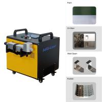 Cheap 80W 1064nm Wavelength Laser Paint Removal Machine Standard 3m Fiber Cable for sale
