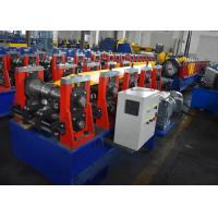 China Horizontal C Section Box Beam Roll Forming Line With Beam Seaming Machine on sale