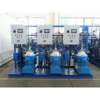Cheap Horizontal Filter Separator Fuel Oil Purification System For Marine Power Plant for sale