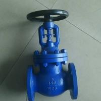 Cheap API bellows globe valve for sale