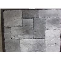 Cheap Durable Faux Stone Wall Tiles , Faux Stone Veneer Exterior / Interior Wall Decoration wholesale