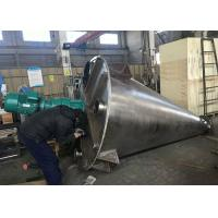 Cheap Stainless Steel DHL Series Taper Machine / Industrial Blenders For Granule for sale