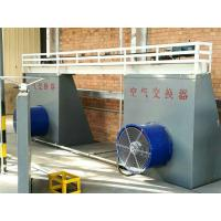 Cheap PLC Control Sodium Silicate Drying Furnace / Sodium Silicate Manufacturing Plant for sale