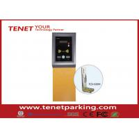 Cheap Card Dispensing Machine For Parking for sale