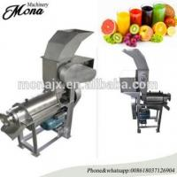 Cheap Tomato beater/hollander beater/fruit and vegetable beater hydraulic power press machine for sale